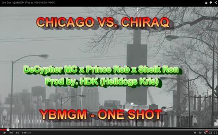 Track: YBMGM – One Shot Produced By HDK