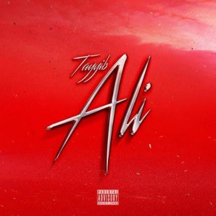 Video: Tayyib Ali - Live on the Road II Featuring Dave Patten